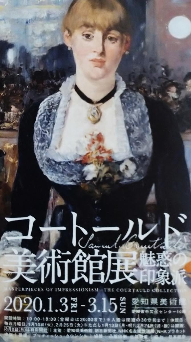 f:id:tenkai_kaiou:20200218101037j:plain