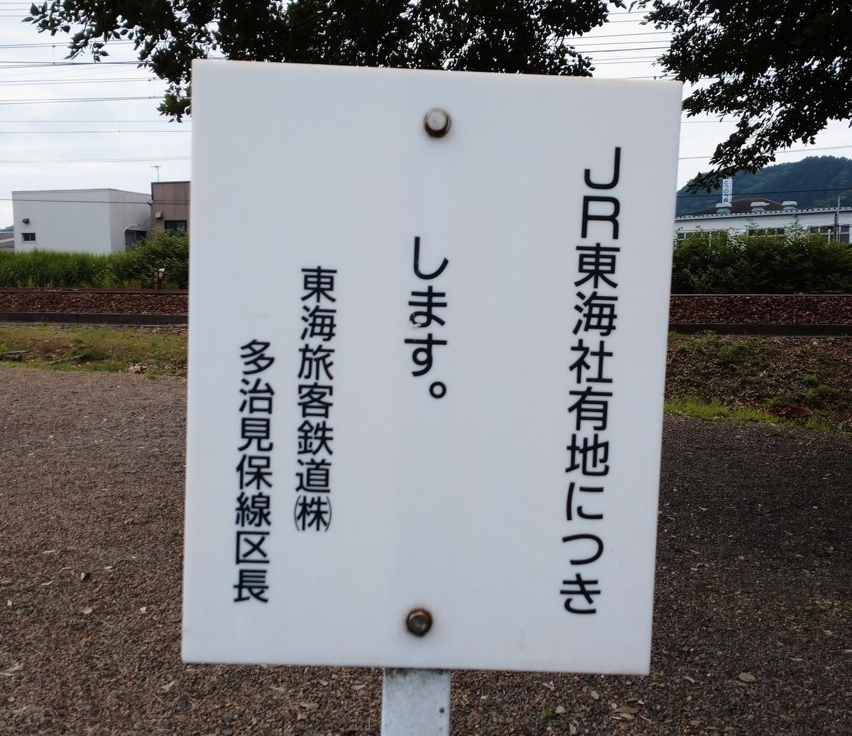 f:id:tenkai_kaiou:20200611215056j:plain