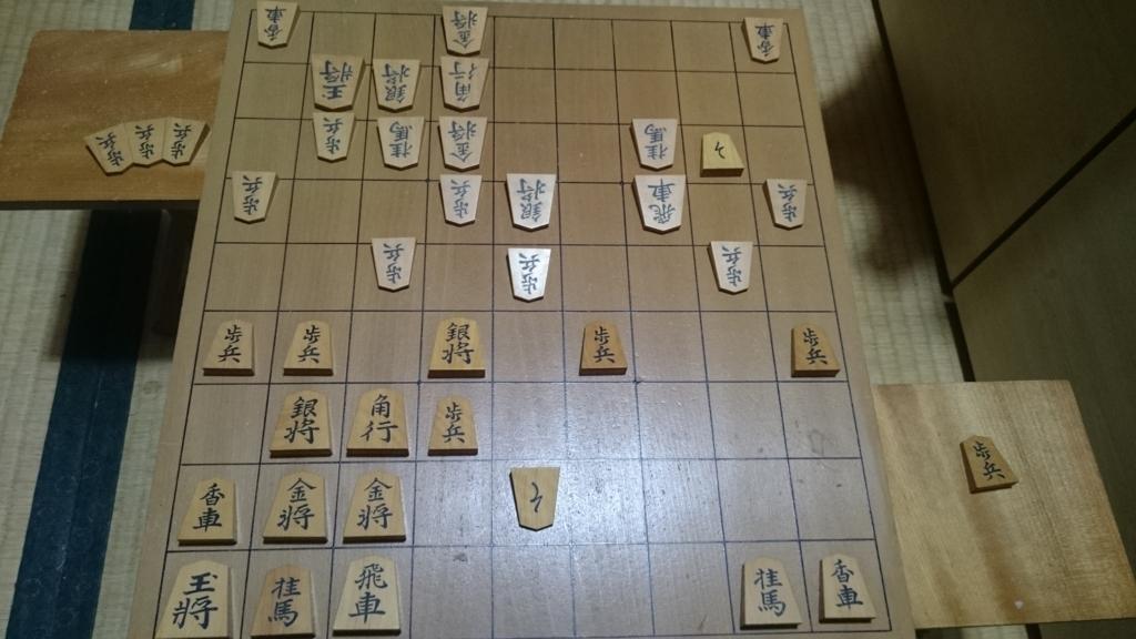 f:id:tenkaichibigbo:20171118232134j:plain