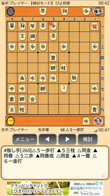 f:id:tenkaichibigbo:20180520193138j:image