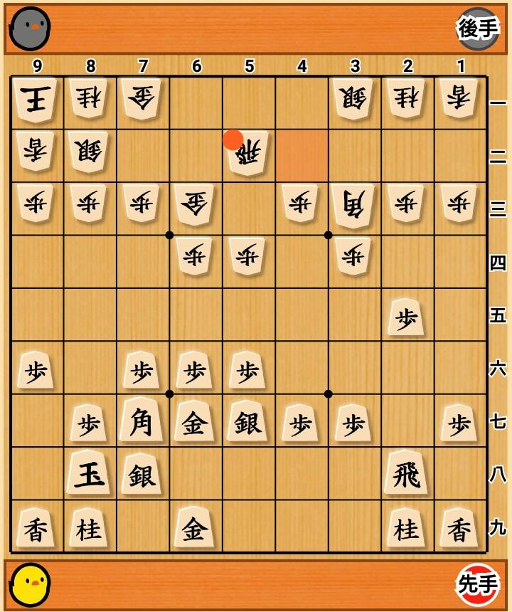 f:id:tenkaichibigbo:20181115225744j:plain