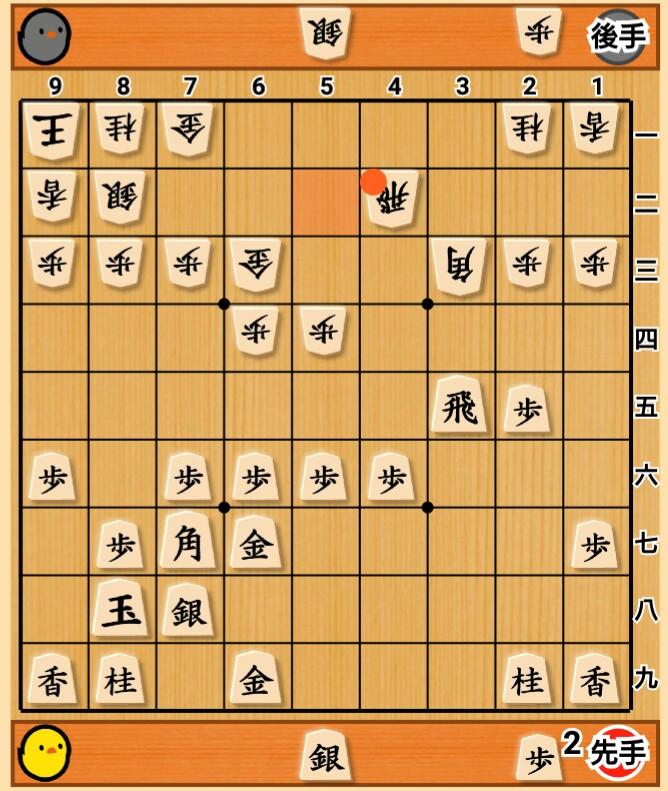 f:id:tenkaichibigbo:20181115231238j:plain