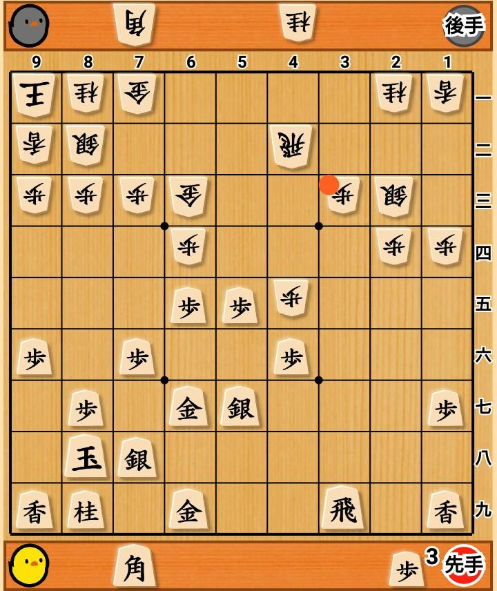 f:id:tenkaichibigbo:20181116220223j:plain