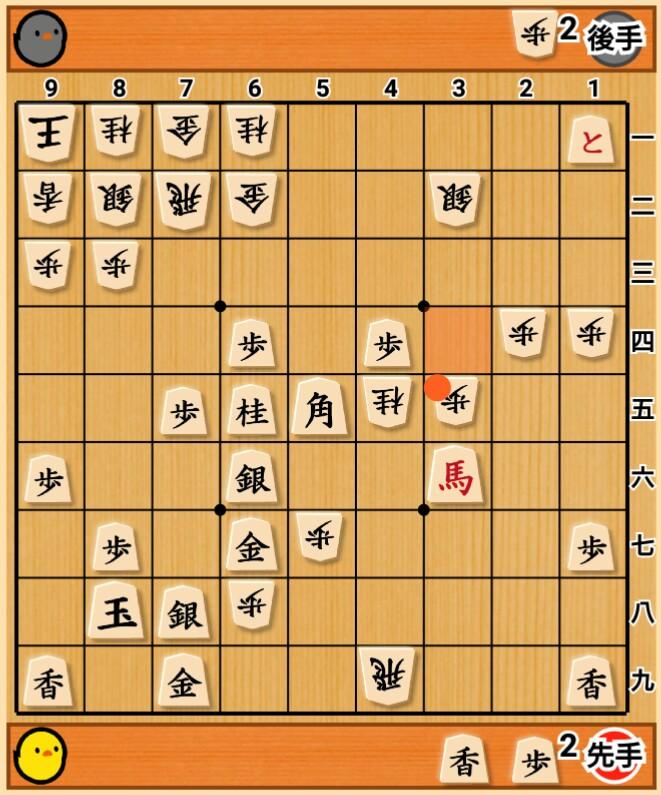 f:id:tenkaichibigbo:20181117202842j:plain