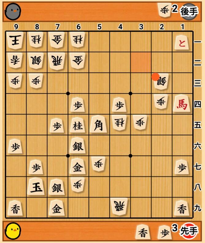 f:id:tenkaichibigbo:20181117203433j:plain