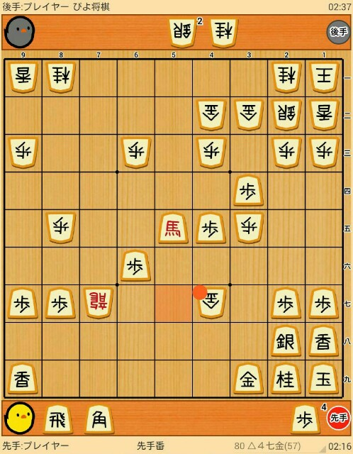 f:id:tenkaichibigbo:20181230101951j:image