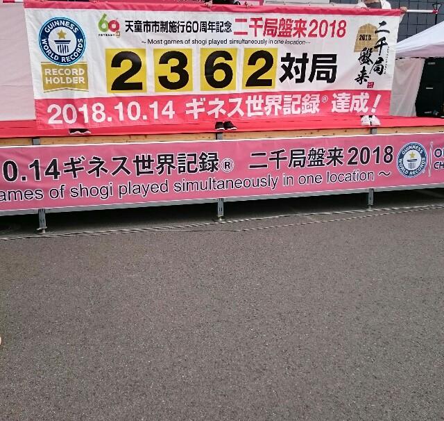 f:id:tenkaichibigbo:20181231231744j:image