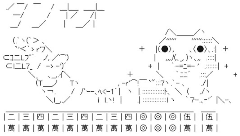 f:id:tenkarawazen:20170415110139j:image