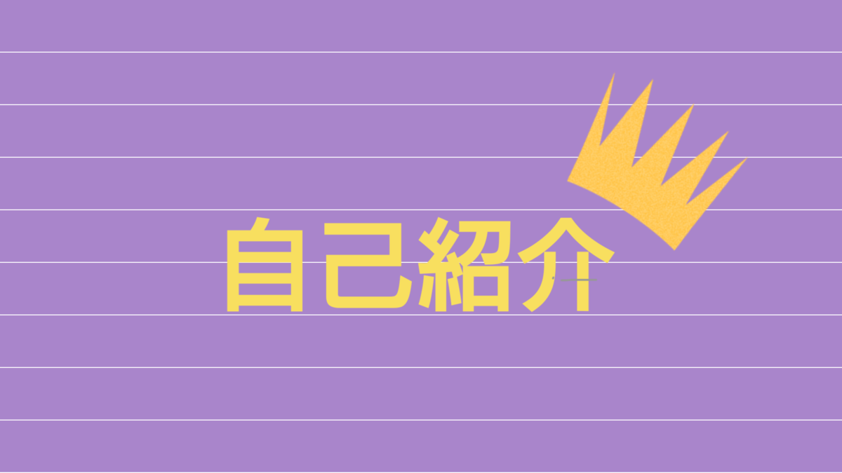 f:id:tenkiharebare:20191106204901p:plain