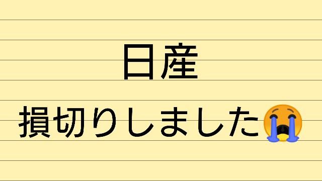 f:id:tenkiharebare:20191113124604j:image