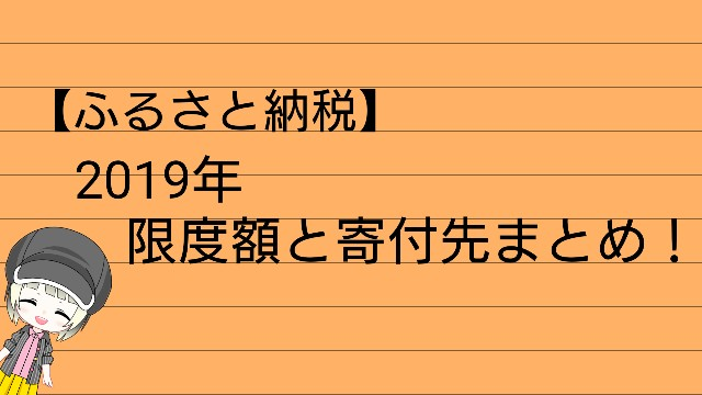 f:id:tenkiharebare:20191126123706j:image