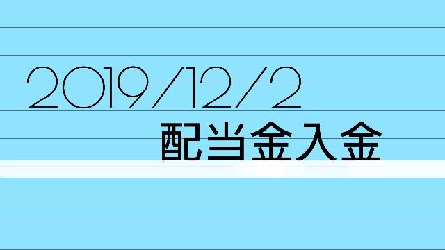 f:id:tenkiharebare:20191202214216j:image