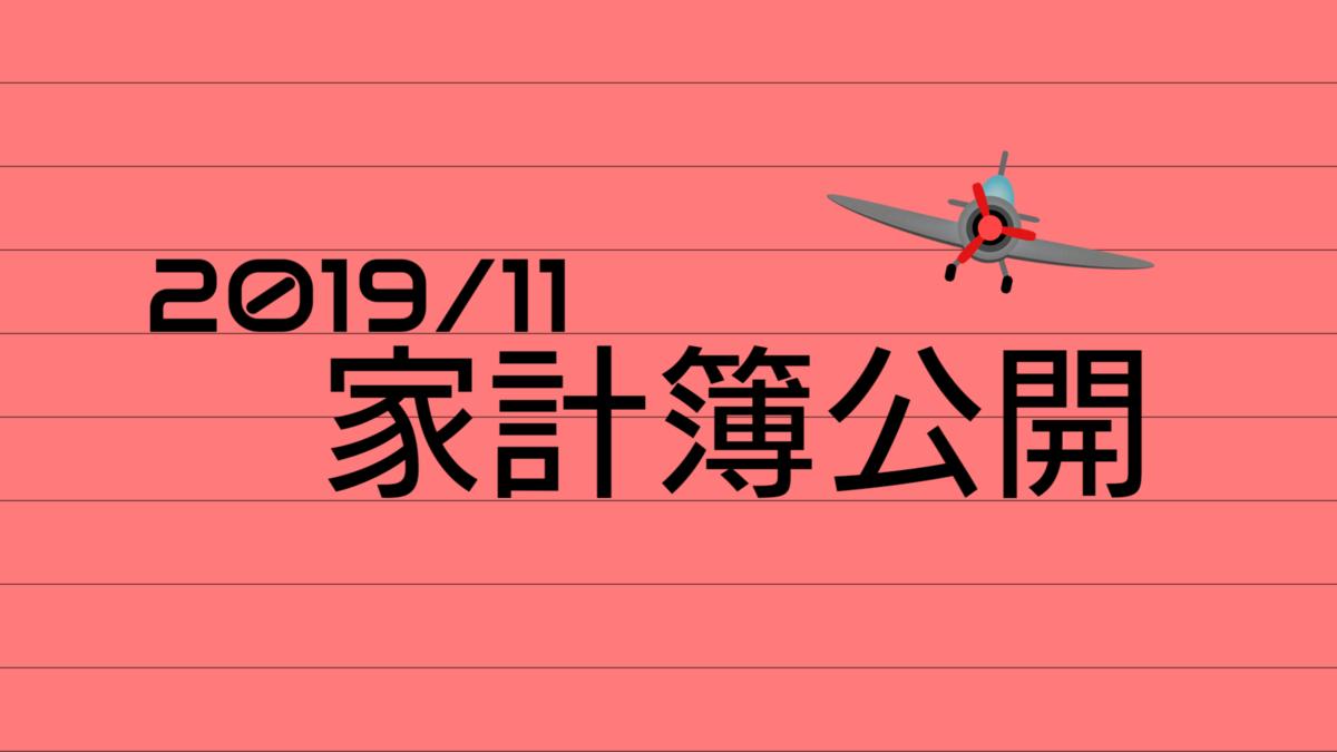 f:id:tenkiharebare:20191211210835p:plain