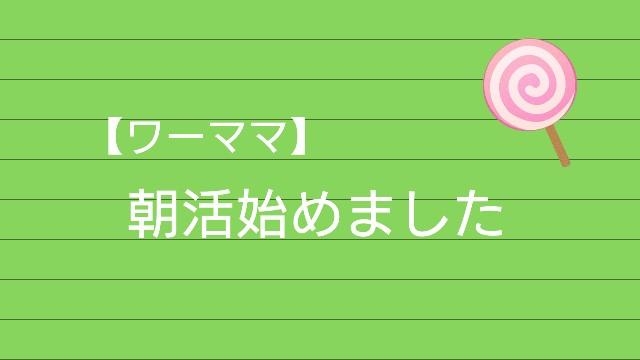 f:id:tenkiharebare:20191225045555j:image