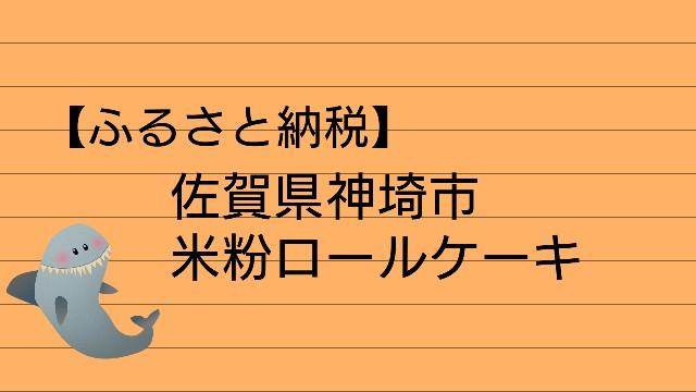 f:id:tenkiharebare:20191225214959j:image