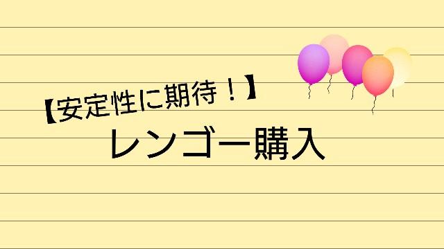 f:id:tenkiharebare:20191226125010j:plain