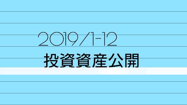 f:id:tenkiharebare:20191229065438j:image