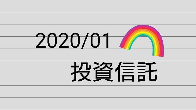 f:id:tenkiharebare:20200108122054j:image