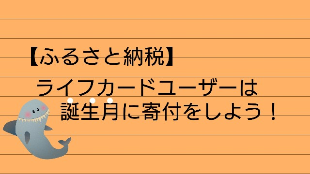f:id:tenkiharebare:20200115085839j:image