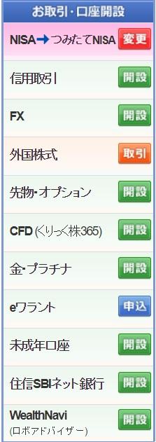 f:id:tenkiharebare:20200116050844j:plain