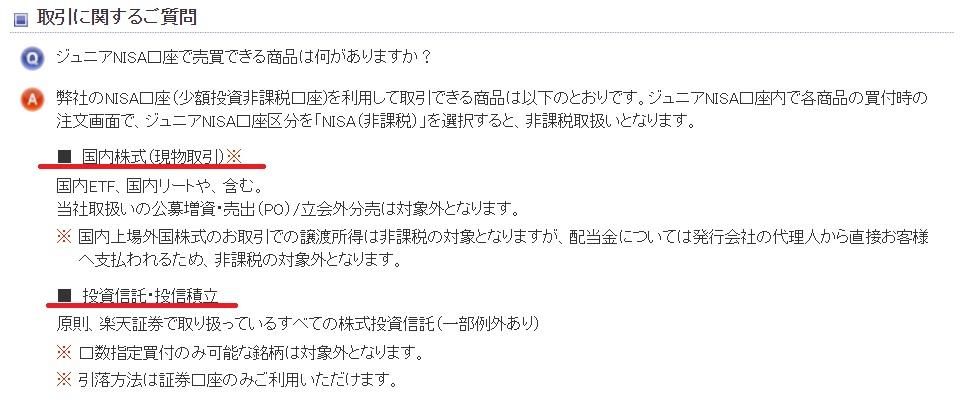 f:id:tenkiharebare:20200116052003j:plain