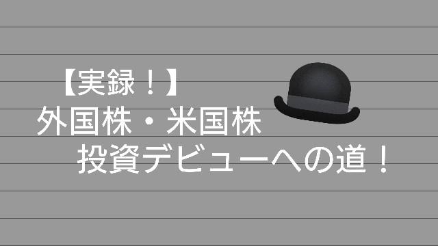 f:id:tenkiharebare:20200116053728j:image