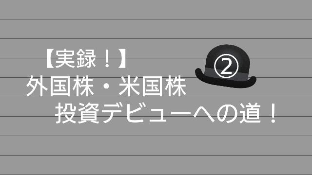 f:id:tenkiharebare:20200117124727j:image