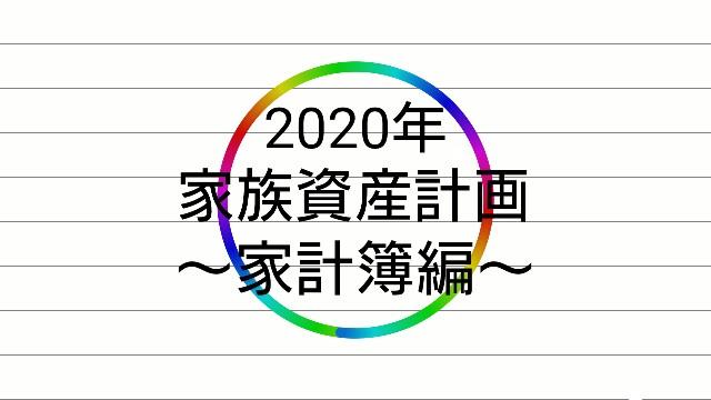 f:id:tenkiharebare:20200123042412j:plain