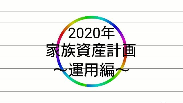 f:id:tenkiharebare:20200124043007j:image