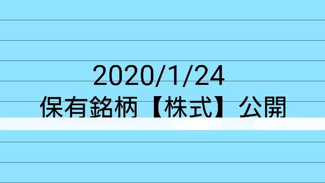 f:id:tenkiharebare:20200127054626j:image