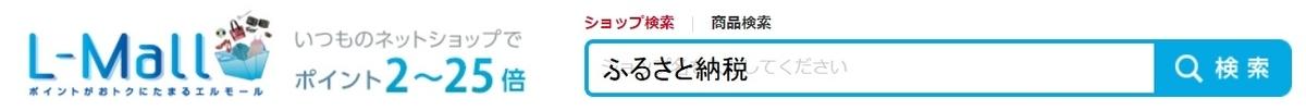 f:id:tenkiharebare:20200128044025j:plain