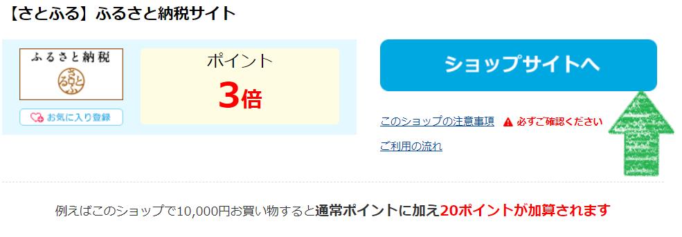 f:id:tenkiharebare:20200128045234p:plain
