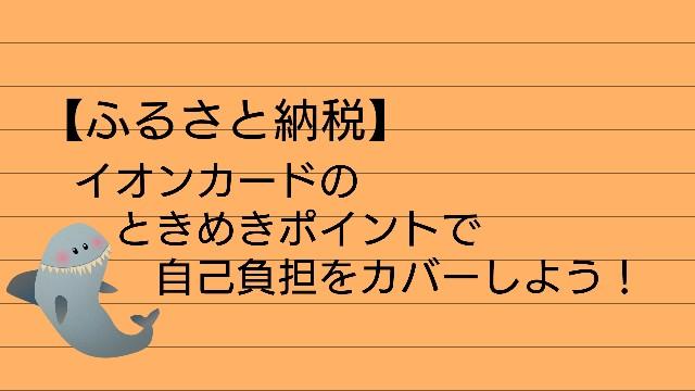 f:id:tenkiharebare:20200130043611j:image