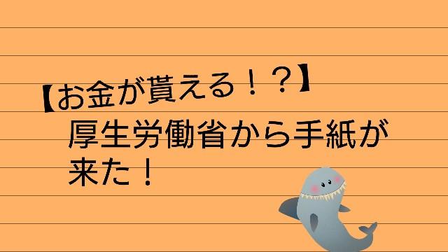 f:id:tenkiharebare:20200131121407j:image