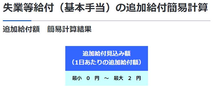 f:id:tenkiharebare:20200131192900p:plain