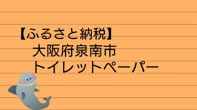 f:id:tenkiharebare:20200206042403j:image