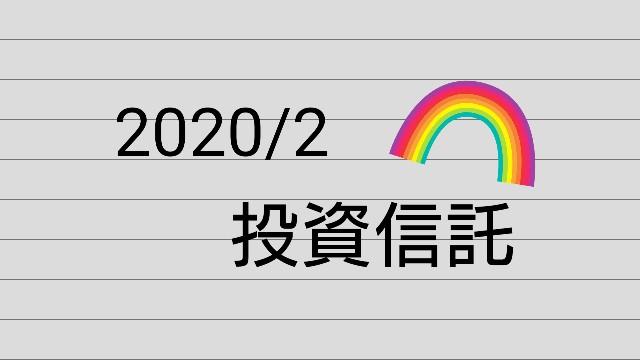 f:id:tenkiharebare:20200210044744j:image