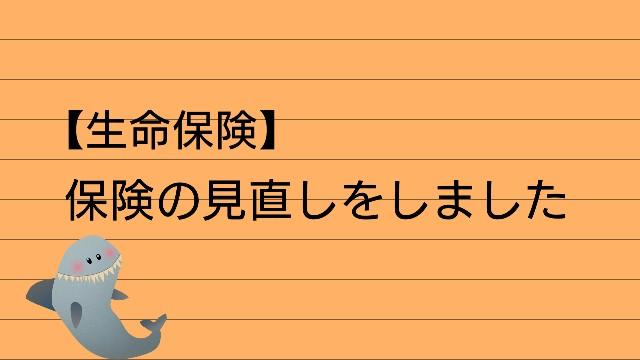 f:id:tenkiharebare:20200212084212j:image