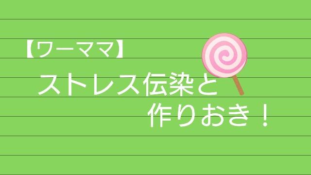 f:id:tenkiharebare:20200217055502j:image
