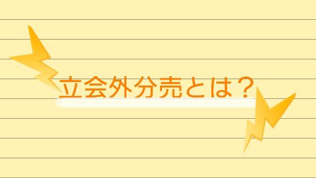 f:id:tenkiharebare:20200218043352j:image