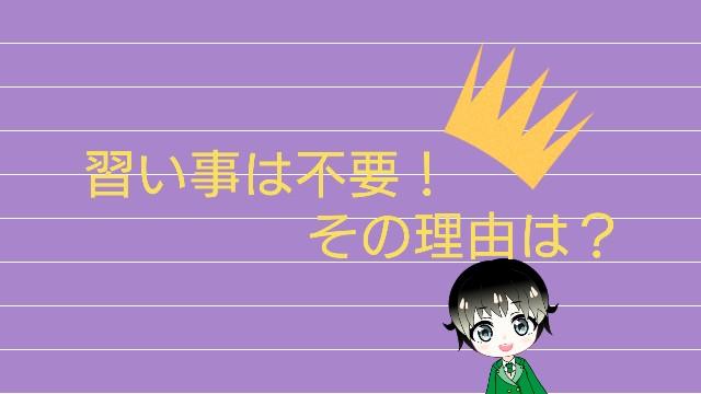 f:id:tenkiharebare:20200219045534j:image