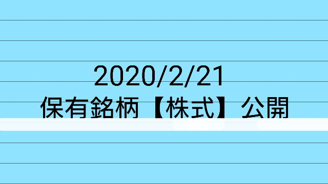 f:id:tenkiharebare:20200225051527j:image