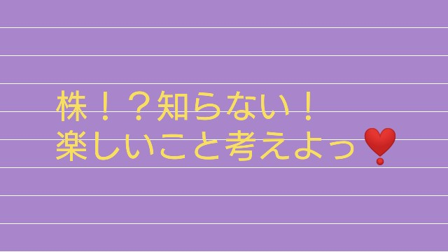 f:id:tenkiharebare:20200226061517j:image