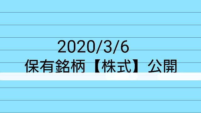 f:id:tenkiharebare:20200309052300j:image