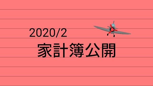 f:id:tenkiharebare:20200312125907j:image
