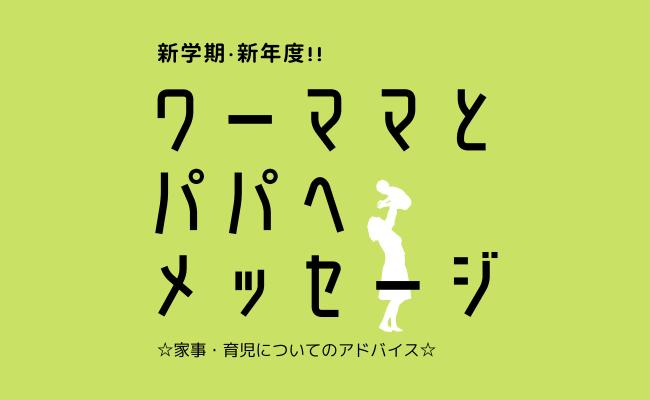 f:id:tenkiharebare:20200330181741p:plain