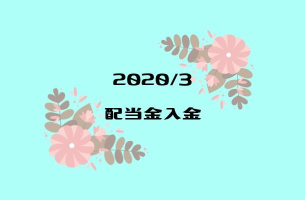 f:id:tenkiharebare:20200401124101j:image
