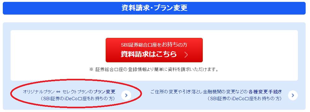 f:id:tenkiharebare:20200407045643p:plain