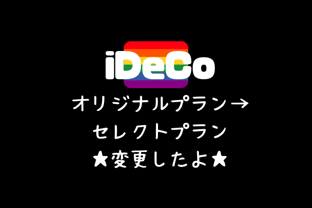 f:id:tenkiharebare:20200407055135p:plain