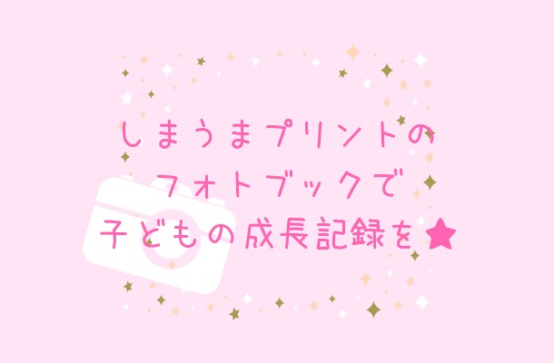 f:id:tenkiharebare:20200409194951j:image